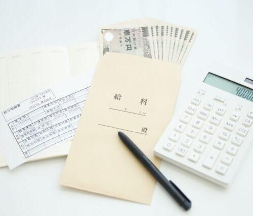 給料の封筒